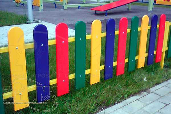 Фото 1 ограждения детской площадки «Спектр» эскиз