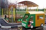 Фото 1 игрового макета «Автобус» эскиз