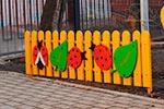 Фото 1 ограждения детской площадки «Божья коровка» эскиз