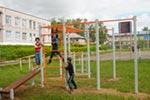 Фото 2 спортивного комплекса «СГК-36» эскиз