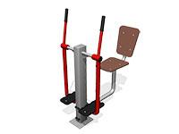 Уличный тренажер для инвалидов «Лыжник М»