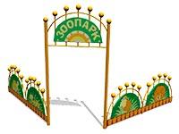 108)Входная группа «Зоопарк»