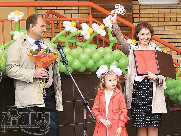Фото с открытия ДОУ №55 «Кузнечик»