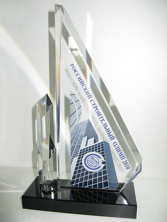 Награда Национальной Премии «Российский Строительный Олимп»